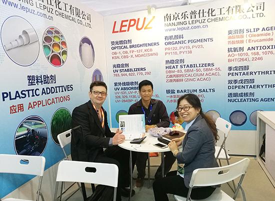 LEPUZ asistió la Feria CHINAPLAS2017