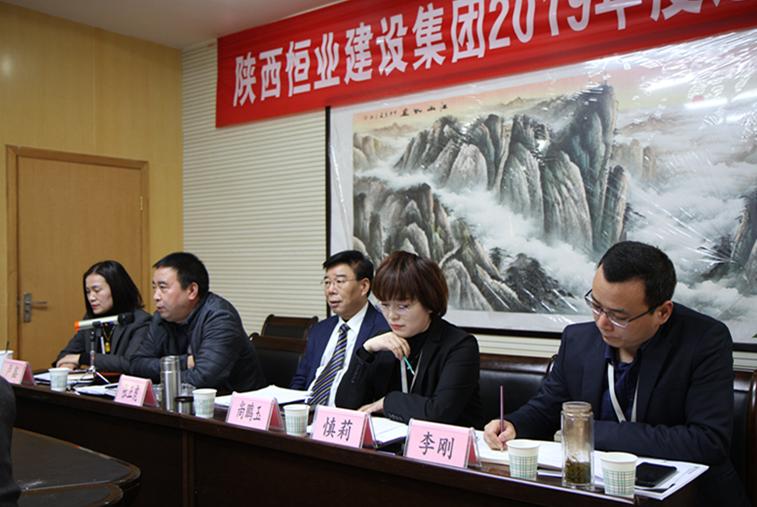 【綜合報道】陝西亚博取款出账安全快速集團2019年度述職報告會圓滿召開
