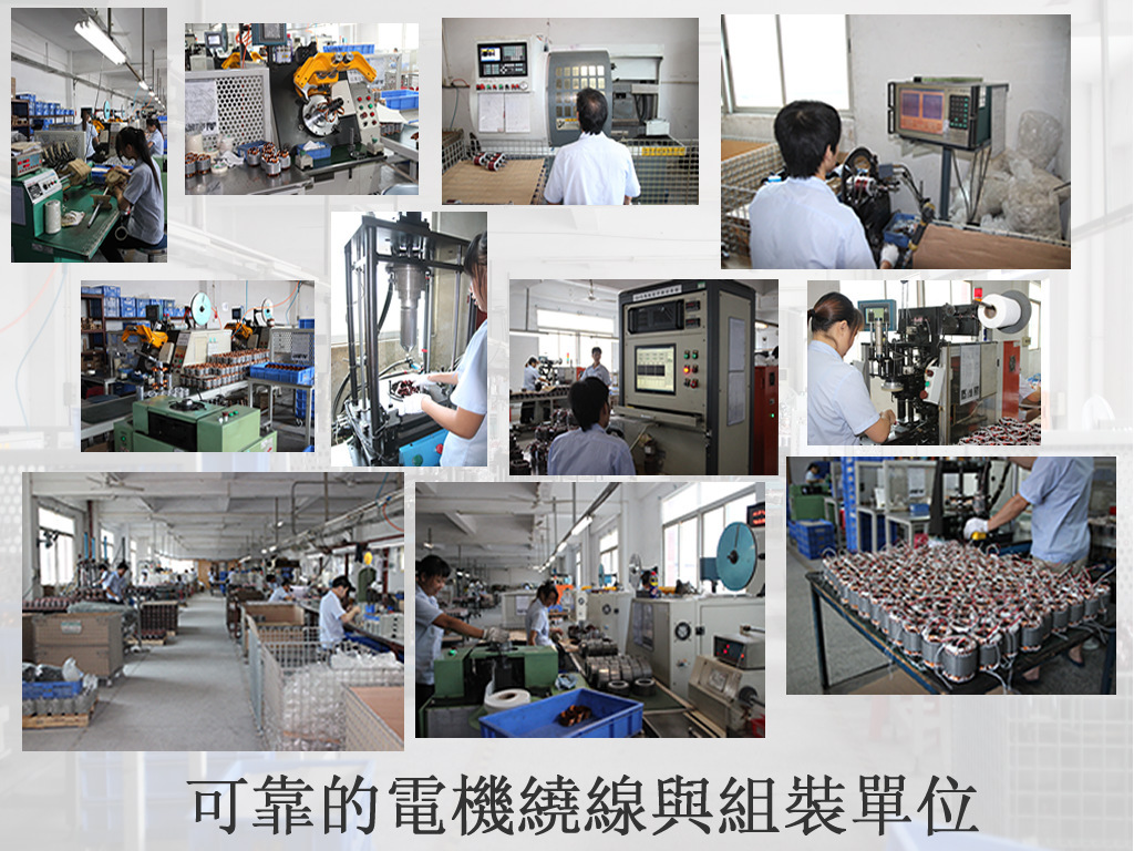 纺织机械 用微型减速机 长寿命 低噪音