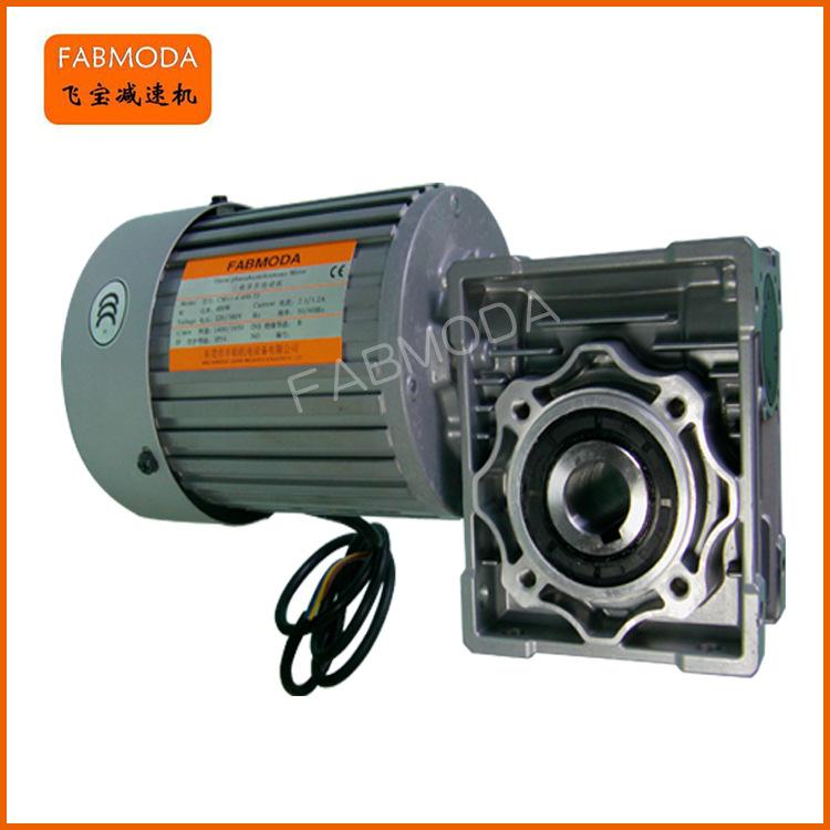 铝合金蜗轮减速机 洗车机专用 防水铝合金蜗轮