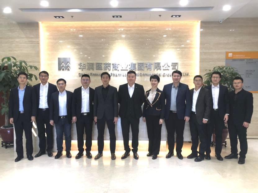 华润医药商业集团携手东阳光药业签署战略合作协议