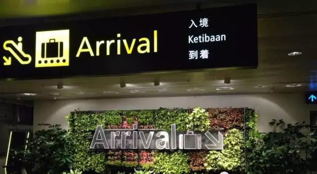 新加坡留学开学季,从申请到入境报到指南