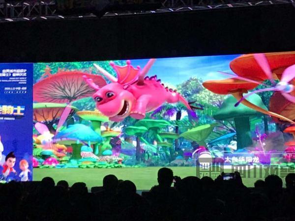 """首部3D恐龙动画剧首映 向世界讲述""""自贡故事"""""""