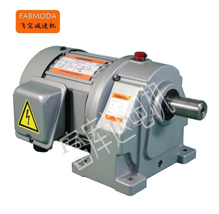 电路板设备专用减速机 斜齿轮减速机 福建变速机