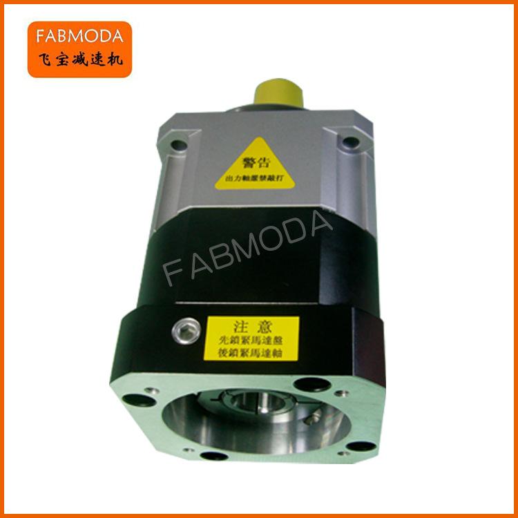 FAB90-5行星齿轮减速机 斜齿轮硬齿面减速机 单段 可定制