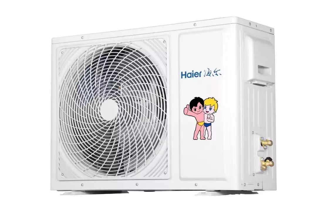 """供热面积行业第一!海尔中央空调获""""全国政府采购清洁取暖设备节能首选品牌"""""""
