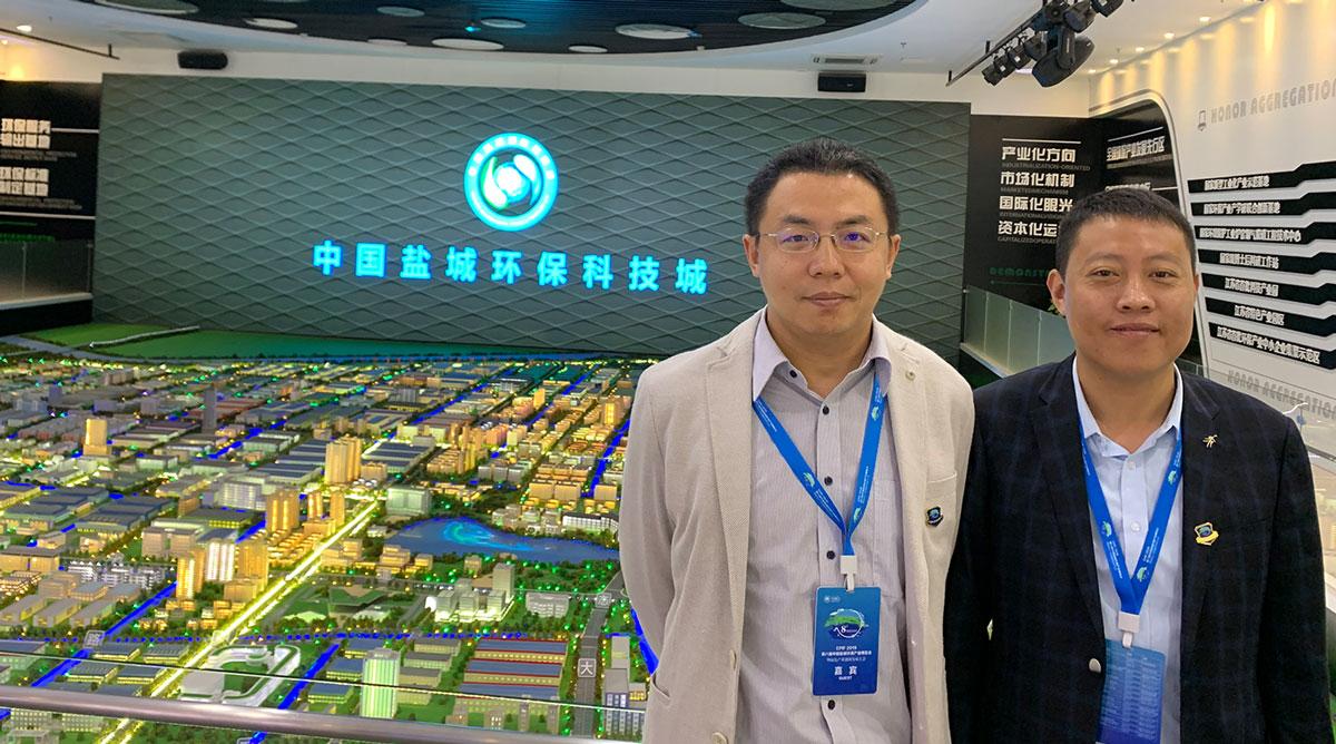 欢迎江苏盐城招商局领导来参观图强净化科技有限公司