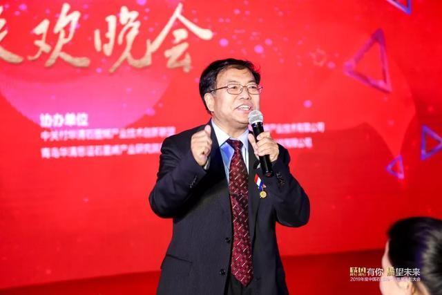 温暖相伴,烯望相随——2019年度中国石墨烯产业发展表彰大会联欢晚会隆重举行!