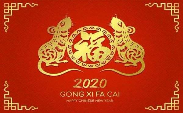 上海富库达电机有限公司2020年春节放假通知