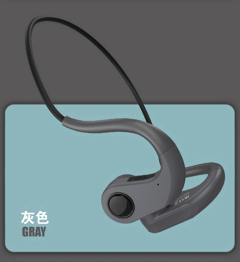 CS-272M骨传导蓝牙耳耳机