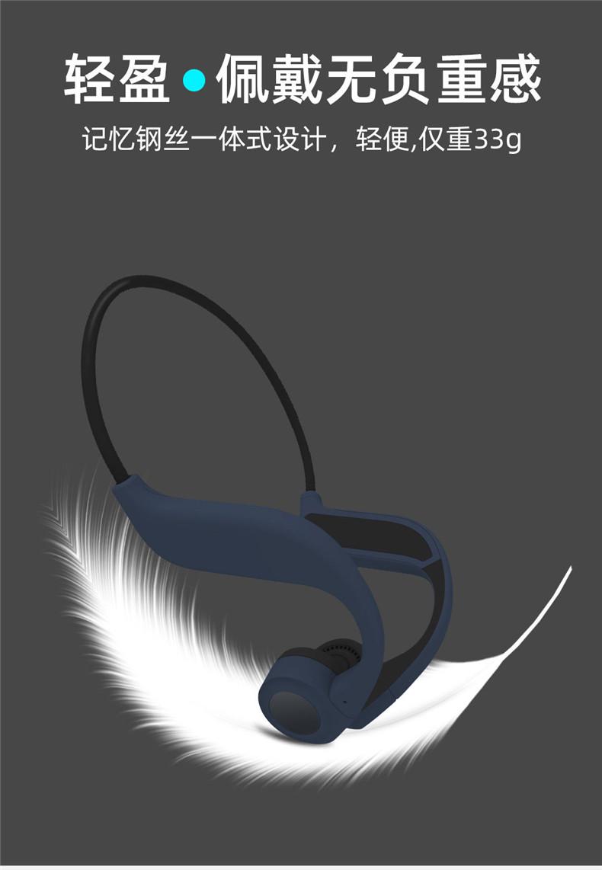 骨传导蓝牙耳机X9