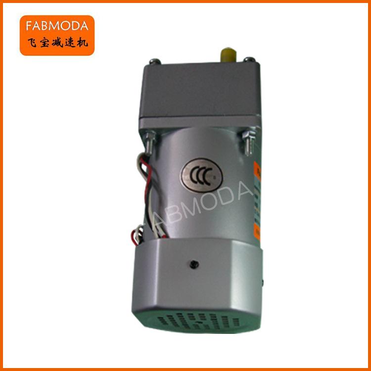 微型减速机 东莞立式斜齿轮硬齿面微型减速机 可定制