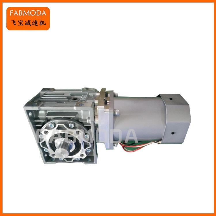 小区门闸电机减速机 智能门闸电机圆柱齿轮减速机