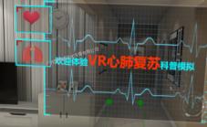 """VR全景走进上海""""两会""""世博中心会场"""