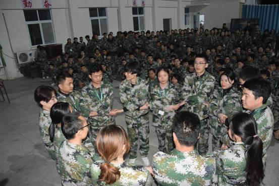 成都链家96期新人入职拓展训练