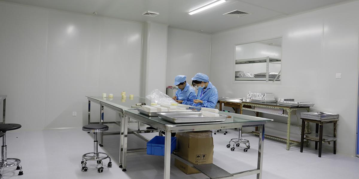 上海广天电子科技发展有限公司   洁净平方1165
