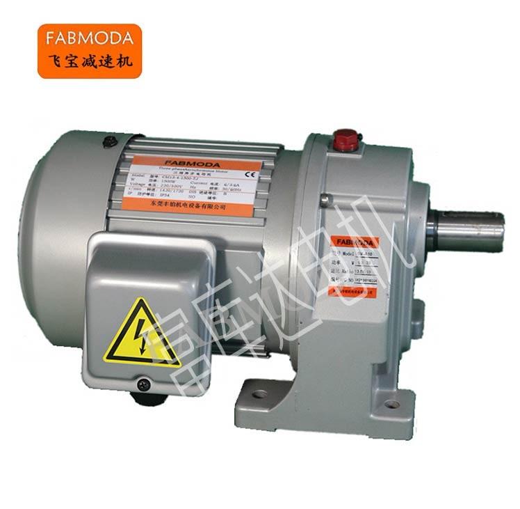 斜齿轮硬齿面减速机 PCB设备用减速机 杭州减速机 质量保证