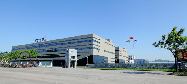 Huaibei Campus