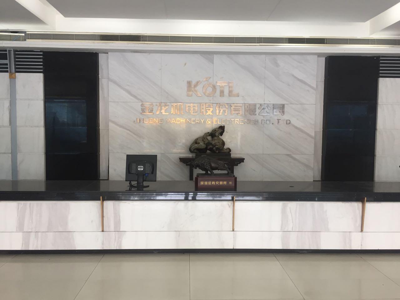 Wenzhou Campus