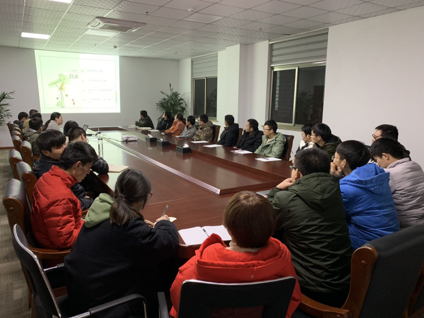 'The Second Internal Training Meeting on the Polypeptide Industry' of Huajun was held