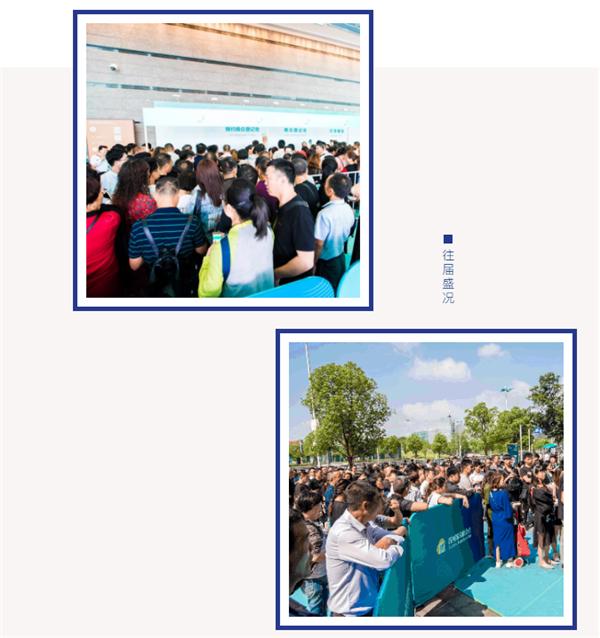 形象新升级,展会新规划 | 第12届苏州qy8千亿国际展动态更新!
