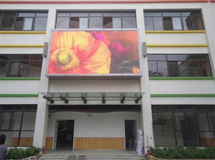 温州市苍南灵溪中学LED户外全彩屏专用P6户外表贴箱体