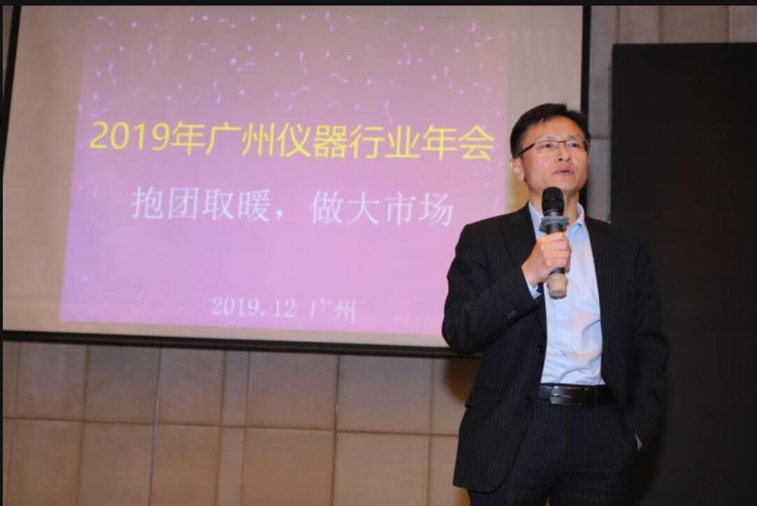 """""""抱团取暖,做大市场!""""2019年广州仪器行业年会圆满落幕"""
