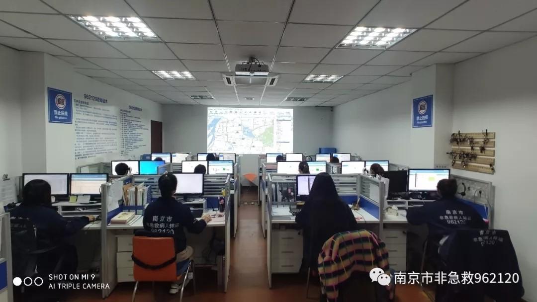 """南京市非急救新增话务坐席应对""""春运""""高峰"""