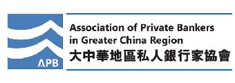 大中华地区私人银行家协会