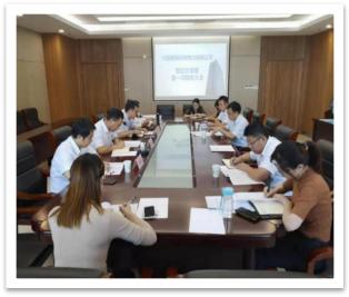 菏泽新城市政热力有限公司新年特刊