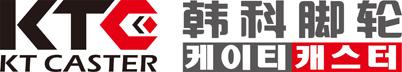 北京韩科凯斯特有限公司