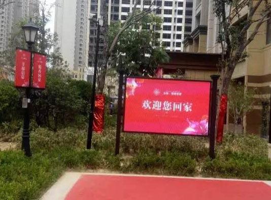 温州市龙华大酒店P6户外全彩30平方(奥马哈)