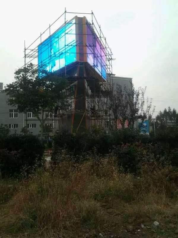 济南市二环路LED交通诱导屏专用P10户外直插全彩