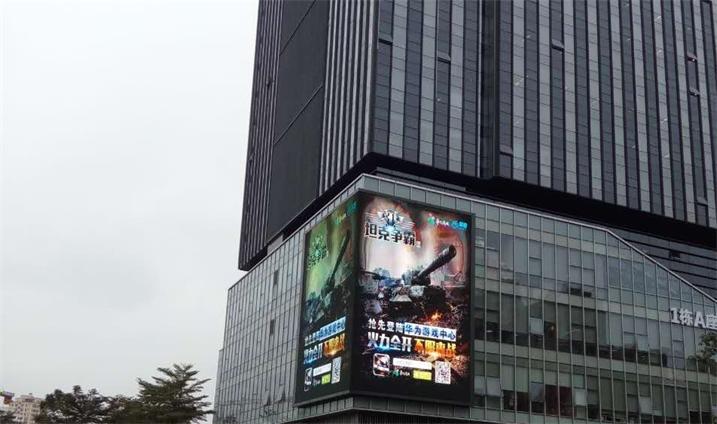 新乡市卫辉建业广场LED传媒屏专用P16户外全彩箱体(奥马哈)