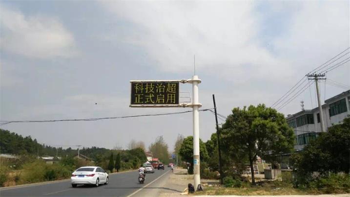 宁波宁海城市道路LED交通诱导屏专用P10户外双色反电极模组
