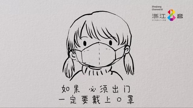 如何让孩子了解病毒做好防护?来看这个mg动画