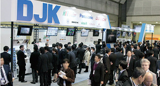 Neotel at Nepcon Japan 2020