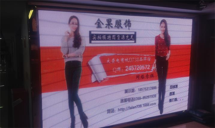 连州市鹏泰百货展厅LED全彩显示屏专用P5.0表贴单元板(奥马哈)