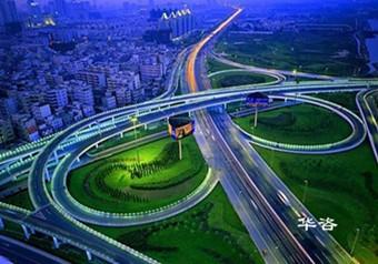 公路环评_湖南环境影响贝博网单位_专业环评公司的特点是什么?