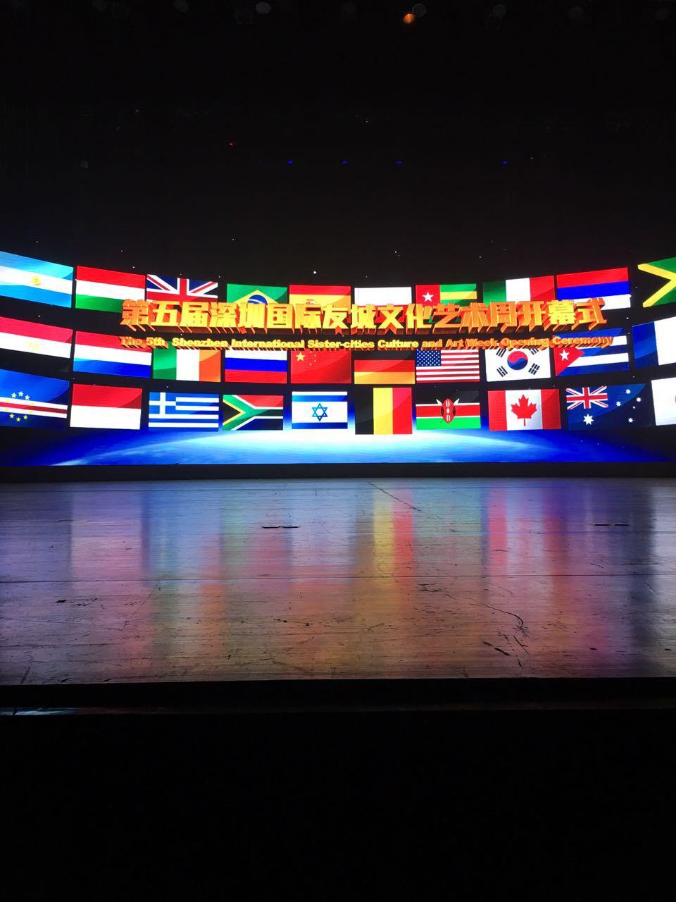 潮州电视台之LED全彩屏