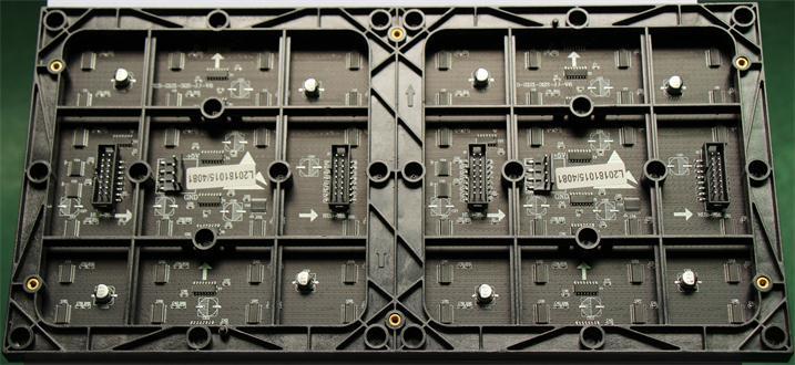 南昌市米兰花园酒店会议室LED室内全彩屏专用P2.5表贴单元板(奥马哈)