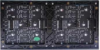郑州市碧贵园龙城售楼处LED室内全彩屏专用P2.0全彩板(奥马哈)