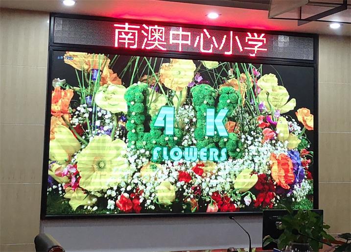 天津市P2.0室内全彩屏模组专用一托二电源线(奥马哈)
