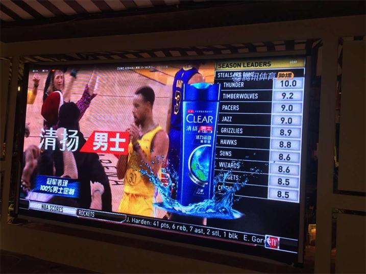 淮安市全季酒店宴会厅LED全彩屏专用P3.91租赁箱体(奥马哈)