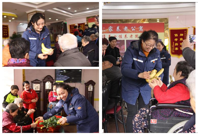 集团公司组织开展新春走访慰问活动