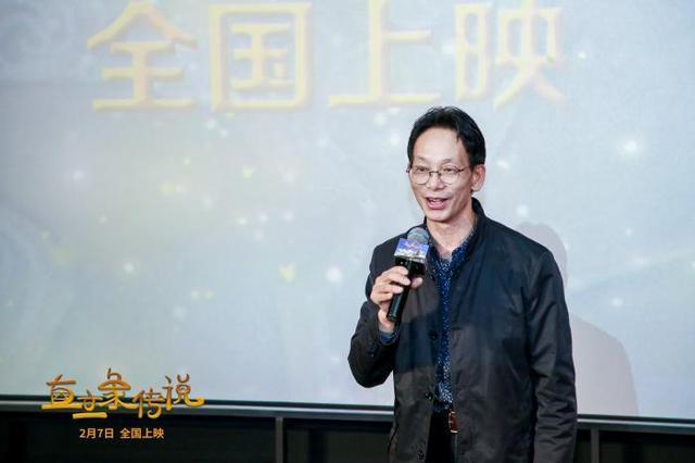 动画片《直立象传说》首映 导演黄军分享制作花絮