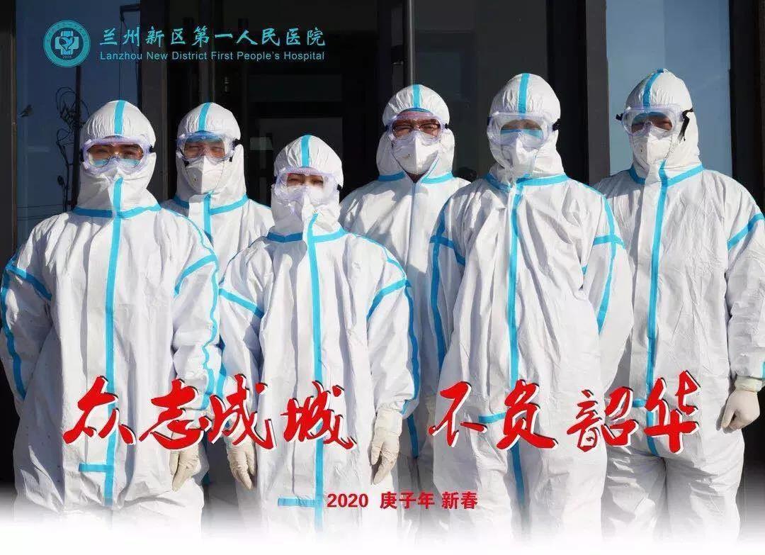 兰州乐虎国际娱乐app:打牢基层防线、守护群众生命安全