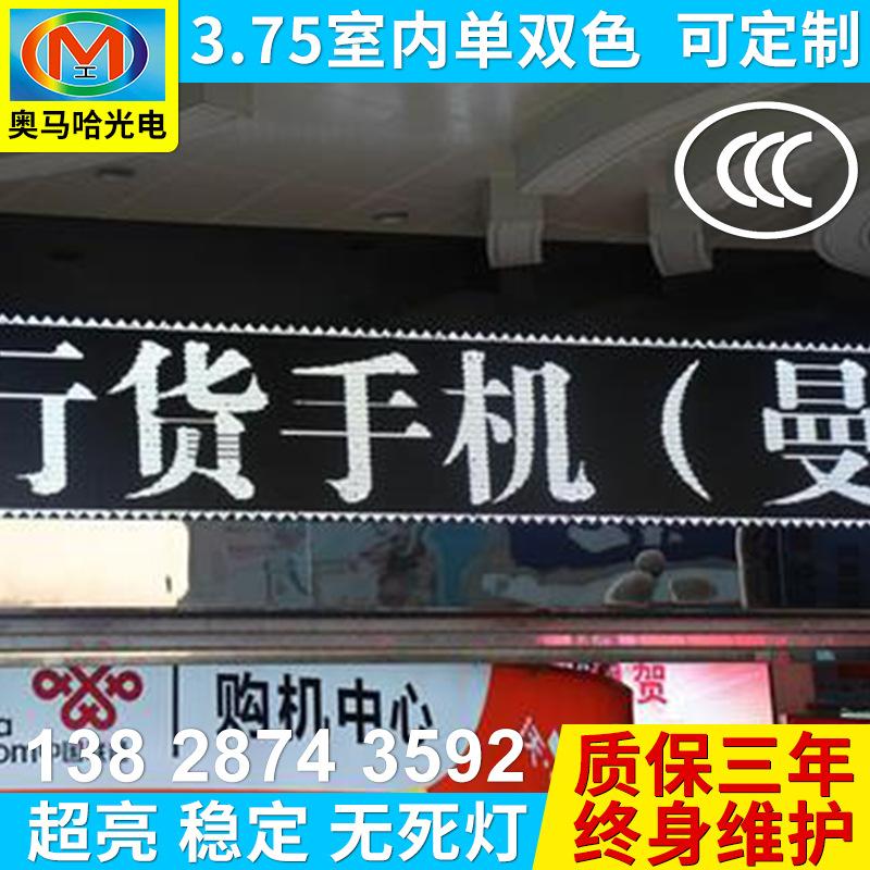 惠州市惠阳金丰城手机店LED白光条屏专用P10户外插灯白光模组(奥马哈)