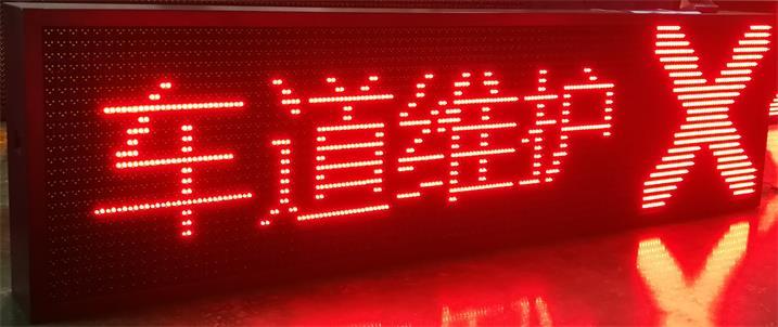 丽温高速温州段收费站ETC专用P25户外双色标箱(奥马哈)