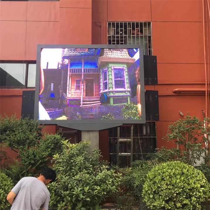 拉萨市金珠路LED交通诱导屏专用P6户外表贴标准箱体(奥马哈)